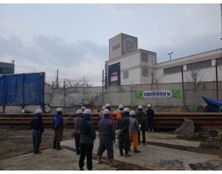 산업안전 보건의날 교육 2019.03.04